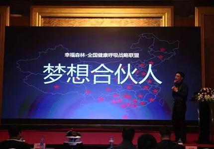 品牌营销专家吴雪亭